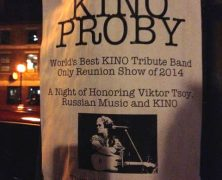 Kino Proby at Space